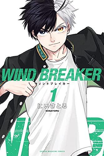 WIND BREAKER(1) _0