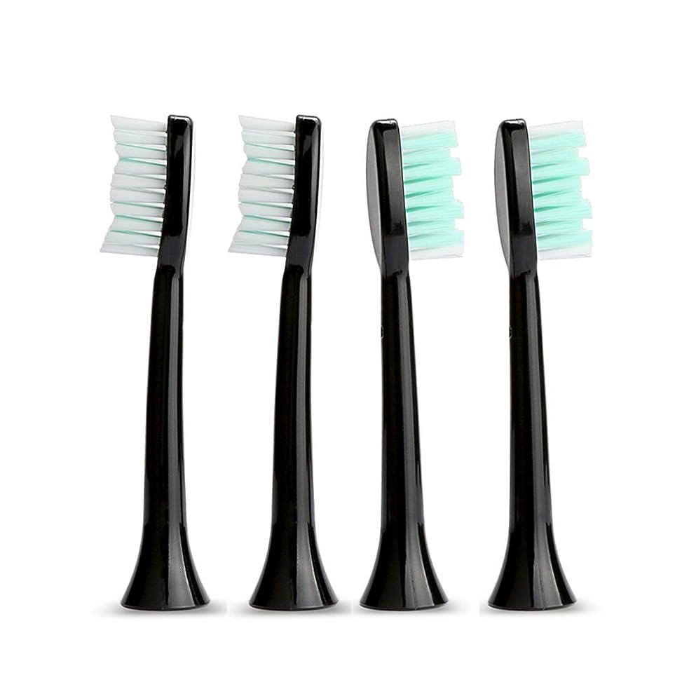 ドラッグマーチャンダイジングラダ電動ブラシの替えブラシ 黒 4本セット デュポンブラシ 柔らかい M型ブラシ W型ブラシ ブラシヘッド 高品質