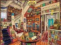 ししゅう糸 DMC糸 クロスステッチ刺繍キット 布地に図柄印刷 図書館室