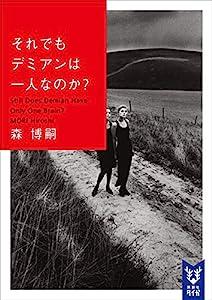 WWシリーズ 1巻 表紙画像