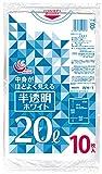 日本技研 半透明ホワイトゴミ袋 20L/WH-1 10枚