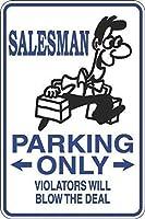 警告金属ノベルティサインアルミニウムインチ、セールスマン駐車場のみ、公園標識公園ガイド警告標識私有財産の金属屋外危険標識