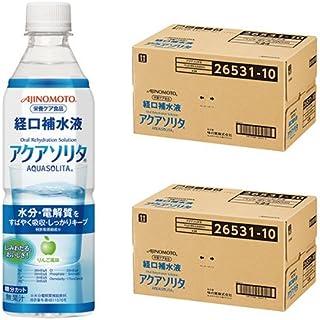 アクアソリタ 【48本セット】 ペットボトル500m×24本×2ケース 経口補水液