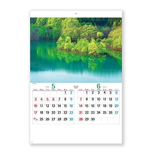 新日本カレンダー 2020年 カレンダー 壁掛け 美しき日本 NK110
