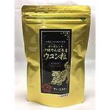 オーガニック 沖縄やんばる産ウコン粒(200g)