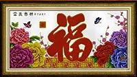 クロスステッチ中国柄刺繍キット 福