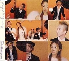 angel song -イヴの鐘-