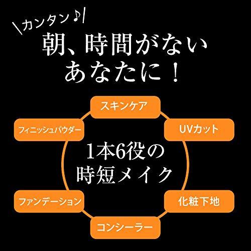 モイストラボBBミネラルファンデーション<ナチュラルベージュ>(日本製)SPF50PA++++