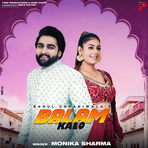Monika Sharma feat. Rahul Chhaniwala