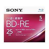 ソニー ビデオ用ブルーレイディスク 5BNE1VJPS2(BD-RE1層:2倍速 5枚パック)