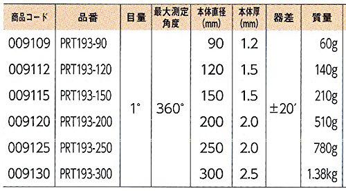 新潟精機 SK プロトラクタ No.193-250 ステンレス仕上 PRT193-250 [9240]