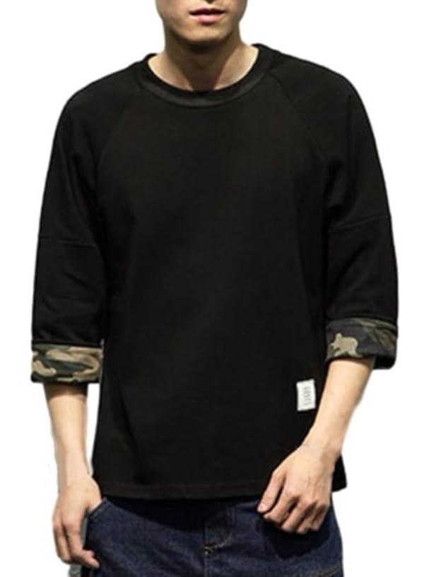 フェロー諸島ページェント浸透する(ライズオンフリーク)RISEONFLEEK メンズ トップス 七分袖 カットソー シンプル 迷彩 カモフラージュ ファッション