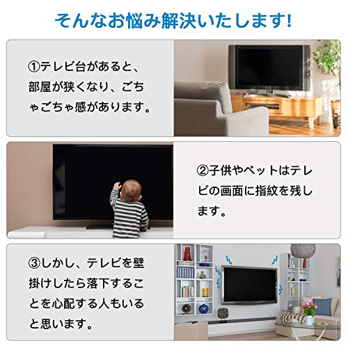 PERLESMITH『テレビ壁掛け用金具アーム』