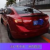 USEKA マツダ アクセラ テールランプ テールライト リアライト 新型全LED 流れるウインカー 新品 セダン専用左右四点セット 2013.11〜2019 FFor Mazda Axela 3 taillight 2014-2018