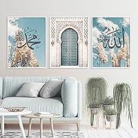 イスラムモロッコドアキャンバスウォールアートプリントムハンマドアッラーギフト自由奔放に生きるパンパス草の絵画ポスターリビングの家の装飾(40x60cm)x3フレームレス