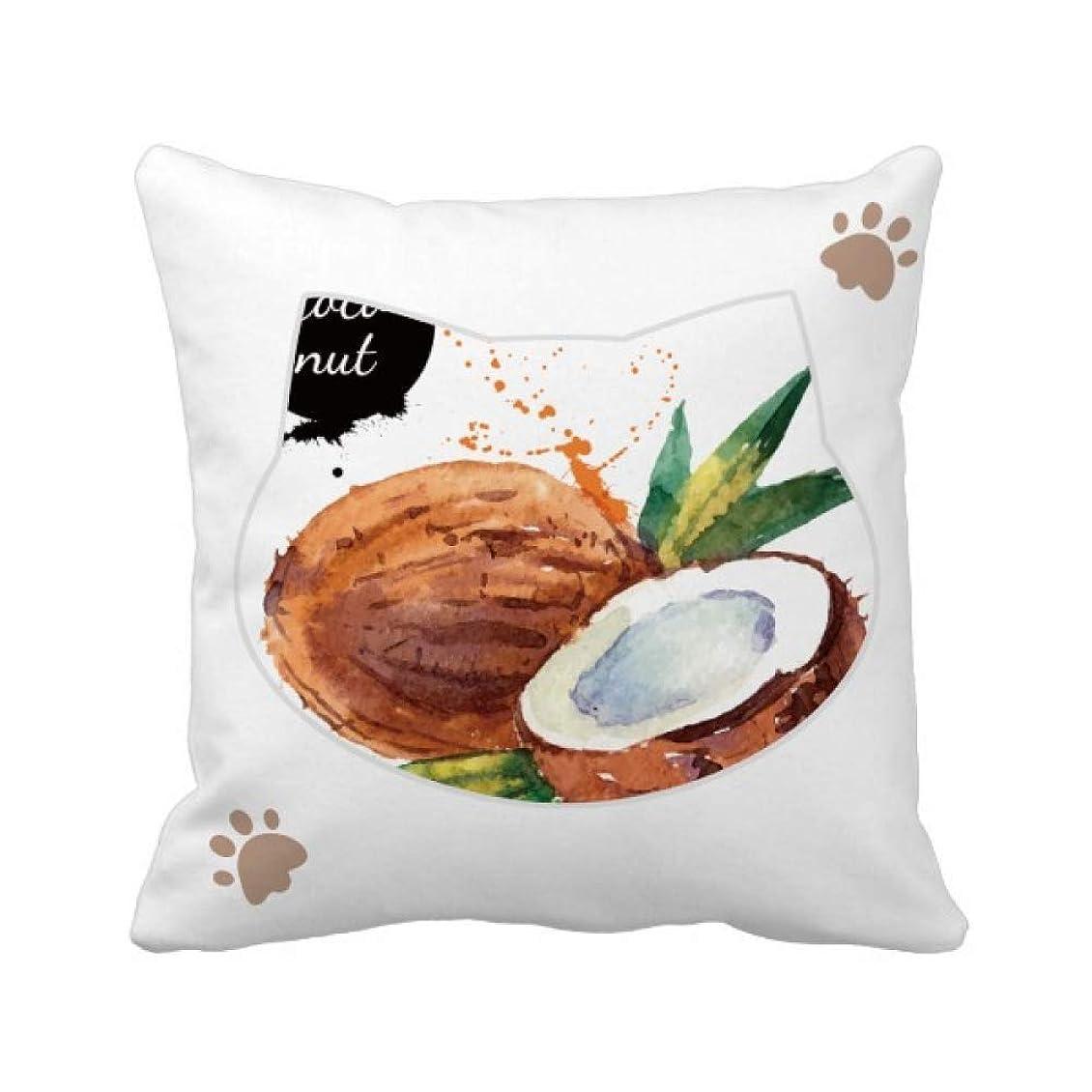 閉じ込める致命的矢印ココナッツフルーツのおいしい健康的な水彩画 枕カバーを放り投げる猫広場 50cm x 50cm