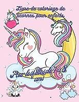 Livre de coloriage de licornes pour enfants: Livre de dessins adorables de licornes, 50 dessins adorables de licornes pour garçons et filles, livre d'activités avec licornes, livre pour enfants de 4 à 8 ans.
