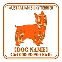 オーストラリアンシルキーテリア ステッカー Eパターン グッズ 名前 シール デカール 車 自動車 オリジナル くるま car カー 犬 いぬ イヌ シルエット リア アクセサリー バイク スーツケース(チェリーレッド)