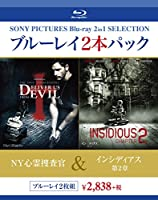 NY心霊捜査官/インシディアス 第2章 [Blu-ray]