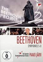 Beethoven: Symphonies Nos. 5-8 [DVD] [Import]