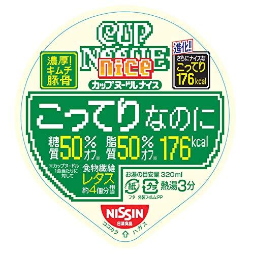 日清『カップヌードルコッテリーナイス(濃厚!キムチ豚骨)』