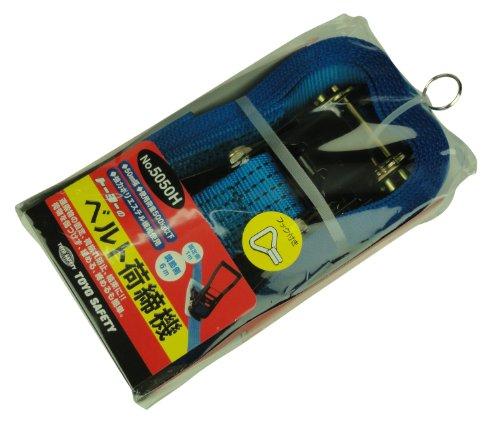 TOYO ベルト荷締機 両端フック金具付きH型 No.5050H 6m 固定1m×調整側6m