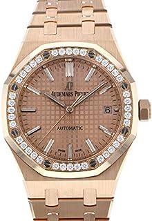 オ-デマ・ピゲ AUDEMARS PIGUET ロイヤルオ-ク 15451OR.ZZ.1256OR.03 新品 腕時計 レディ-ス (15451ORZZ1256OR03) [並行輸入品]