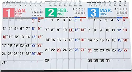 高橋 2022年 カレンダー 卓上 3ヶ月 B7変型×3面 E169 ([カレンダー])