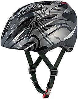 オージーケーカブト(OGK KABUTO) 自転車 ヘルメット 子ども用 BRIGHT-J1(ブライト-J1) キングブラック 児童用(頭囲:55~57cm)