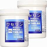 【敏感肌の方に最適!】皮膚保護 ワセリンHG 徳用500gx2個セット