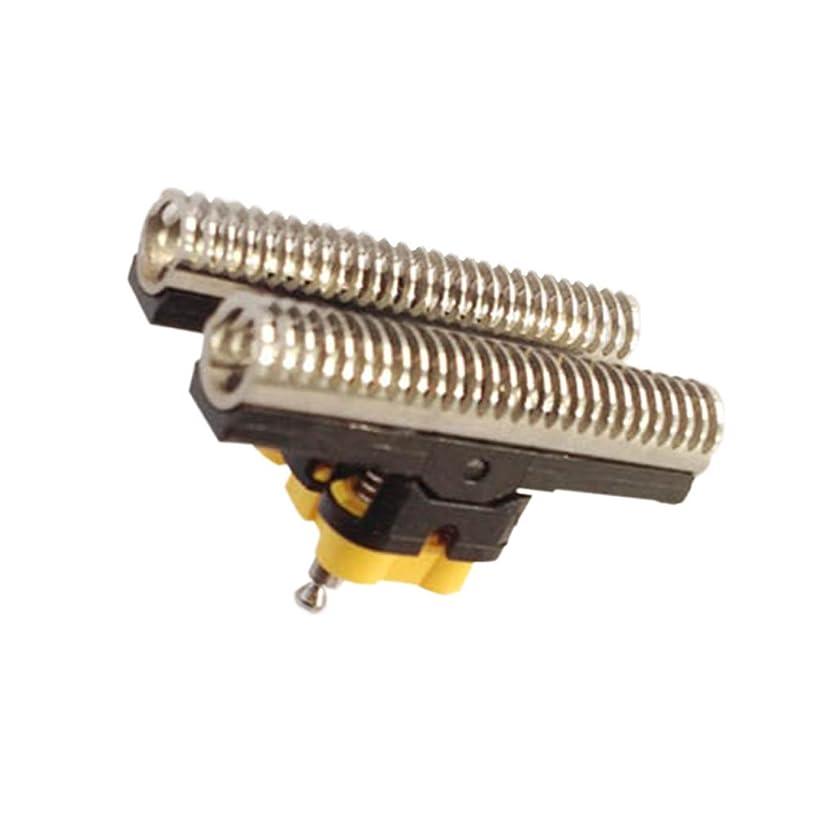 成り立つスロベニアスカウトHZjundasi Replacement シェーバー 刃 for Braun 8000/7000/6000/5000/4000/3/5 Series