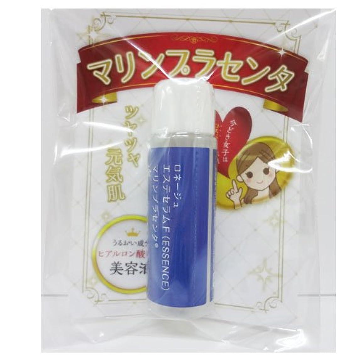 愛情添加弾薬ロネージュ 8種のエステセラム (マリンプラセンタ) 20ml