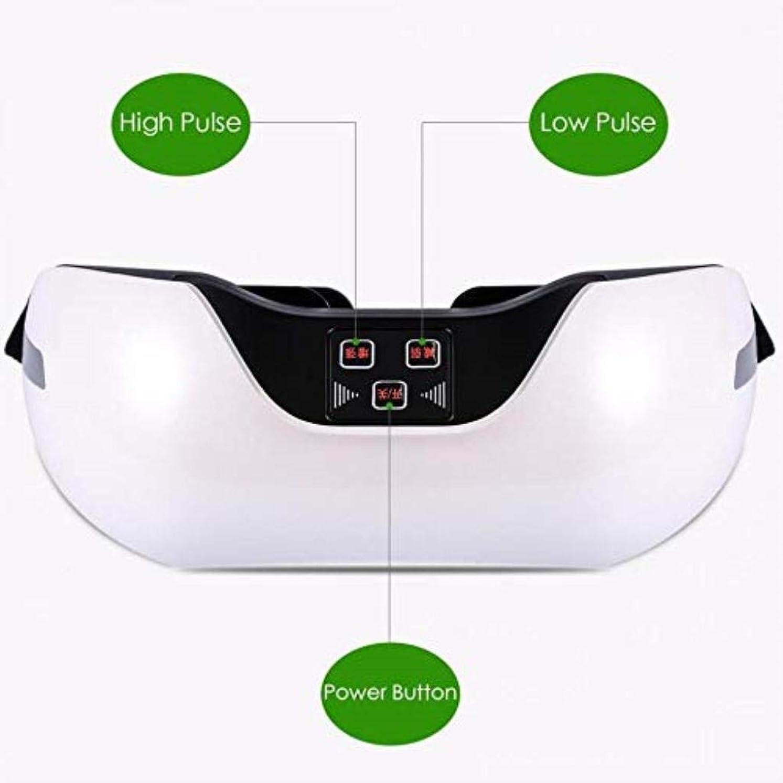 破産情報守る近視の予防のための視力回復器具トレーニングアイマッサージ器具 (Color : White)