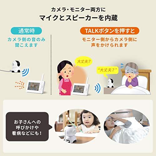 サンワサプライ『ワイヤレスカメラ・モニターセット(400-CAM070)』