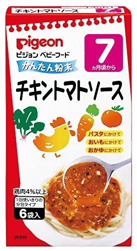 ピジョン ベビーフード (粉末) かんたん粉末 チキントマトソース 6袋入×6個