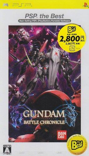 Gundam Battle Chronicle (PSP the Best) (japan import)