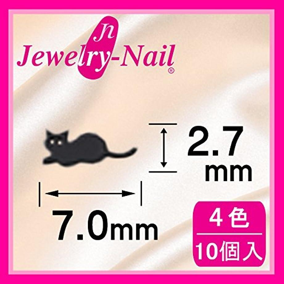 財政老人馬鹿薄型メタルパーツ [リトルプリティー] ネイルパーツ Nail Parts 猫-5 ホワイト