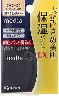 Kanebo Media Moist Fit Pact EX Powder Foundation OC-C1