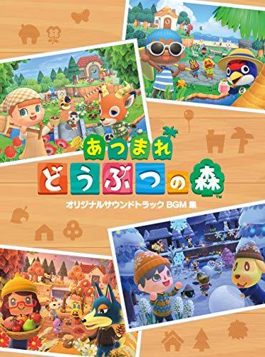 Animal Crossing: New Horizons (Original Soundtrack BGM Collection) (4 CD)
