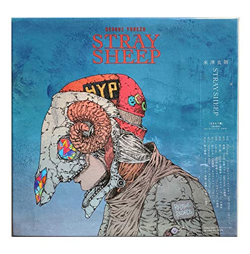 【外付け特典あり】STRAY SHEEP (おまもり盤 CD+ボックス+キーホルダー)(A4クリアファイル T ver.付)