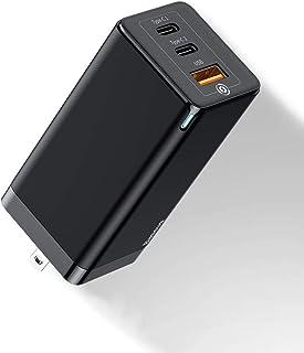Baseus PD 充電器 USB-C 急速充電器 65W GaN(窒化ガリウム)採用 3ポート PD対応 折畳式 PSE認証済 iPhone 12 Pro Max Mini、iPad Pro 2020 Air 4、MacBook Pro、Ga...