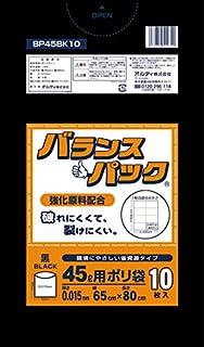 バランスパック 45L 0.015㎜ 黒 10P×100 BP45BK10