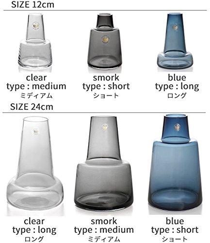 [ホルムガード]Holmegaard花瓶フローラフラワーベース12cm4340848クリア(ミディアム)FloraVaseshortneckClearH12ガラス一輪挿しシンプル北欧[並行輸入品]