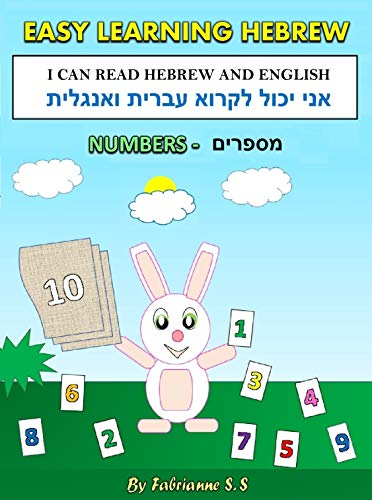 Learn Numbers in Hebrew, Hebrew Children's Picture Book (English Hebrew Bilingual Edition) (English Edition)