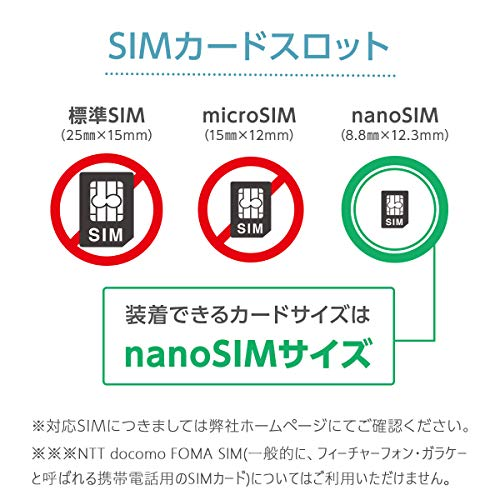 51ux95ehY4L-Makuakeで出資したシンプルフォン「un.mode phone 01」がようやく届いたのでざっくりレビュー!