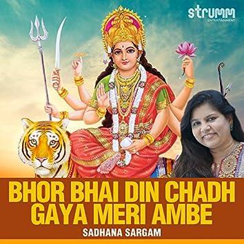 Bhor Bhai Din Chadh Gaya Meri Ambe