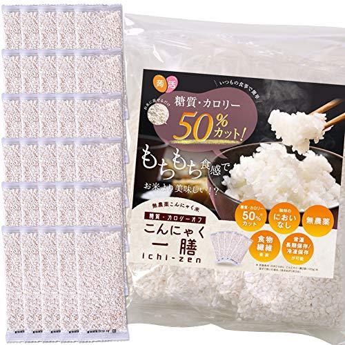 こんにゃく米 乾燥こんにゃく米 60g×30袋 こんにゃく一膳 無農薬 糖質 カロリー 50%カット 30パック