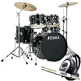 Tama RM50YH6-BK Rhythm Mate - Batería con auriculares y baquetas keepdrum