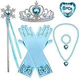 Wuree Juego de Regalo Princess Dress Up Accessories para niñas Crown Scepter Collar, aretes, Guantes (Glove Set)
