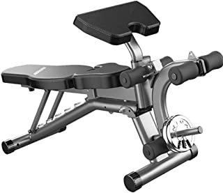 YZPJSQ Adjustable 90°Flat Weight Bench,Dumbbell Bench Sit-up Fitness Equipment, Four in One Adjustable Home Folding Supine Board for Whole Body Training Men and Women General Purpose